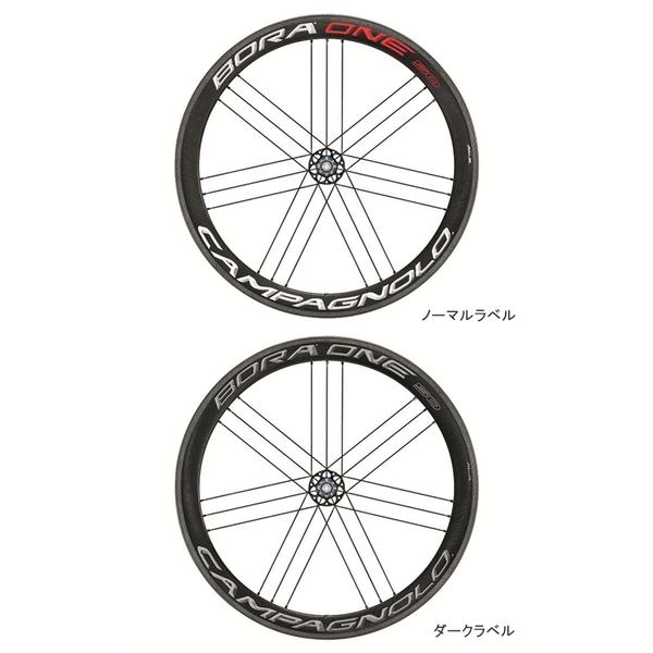 Campagnolo カンパニョーロ ホイール ボーラ ワン BORA ONE 50 WO(F+R)シマノ(2018) AC3 17C クリンチャー ロードバイク 自転車