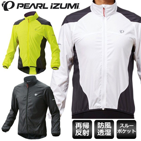 (PEARLiZUMi/パールイズミ)ウィンドブレーカー (2386)