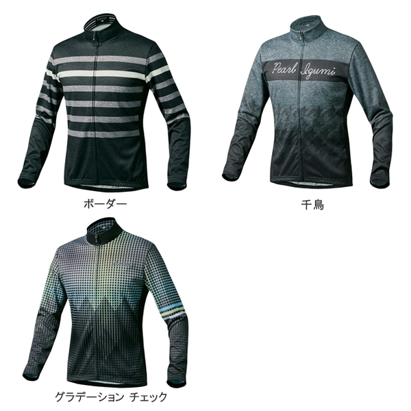 (PEARLiZUMi/パールイズミ)シティライド ウォーム プリント ジャージ (9334-BL) ウェア サイクリングウェア サイクルウェア ロードバイクウェア メンズ 長袖 サイクリングジャージ サイクルジャージ