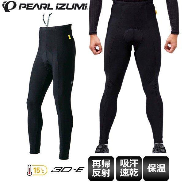 (PEARLiZUMi/パールイズミ)サーモタイツ (983-3DE)
