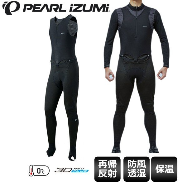(PEARLiZUMi/パールイズミ)ウィンドブレーク クイック ビブ サーモ タイツ (T6700-3DNP)