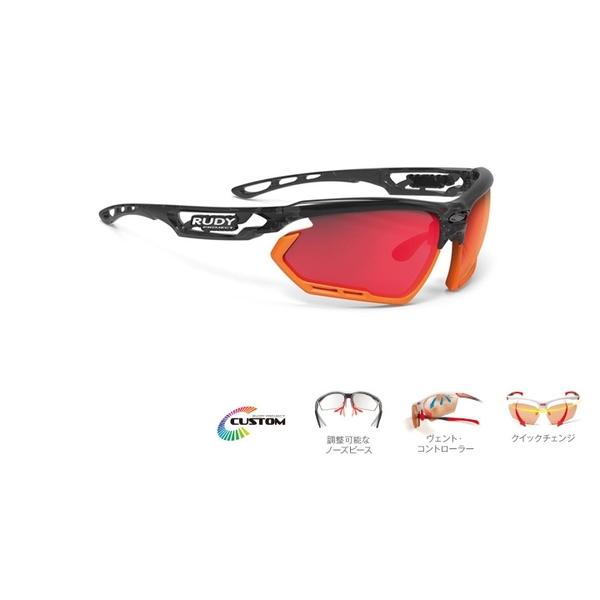 RUDY PROJECT ルディプロジェクト サングラス スポーツサングラス FOTONYK フォトニック クリスタルグラファイトフレーム マルチレーザーレッドレンズ アイウェア サイクリング ロードバイク