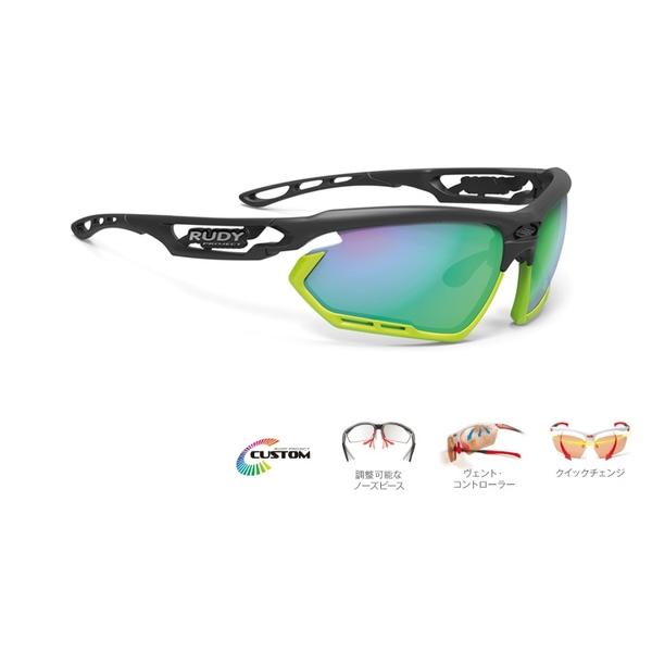 RUDY PROJECT ルディプロジェクト サングラス スポーツサングラス FOTONYK フォトニック マットブラックフレーム/バンパー ライム ポラール3FX HDR マルチレーザーグリーンレンズ アイウェア