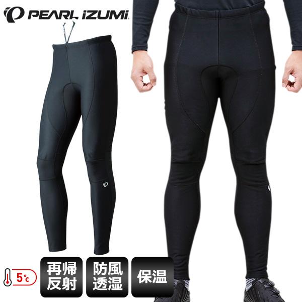PEARL IZUMI パールイズミ ウェア タイツ メンズ ウィンドブレーク ハンディタイツ 6001 ブラック サイクルパンツ