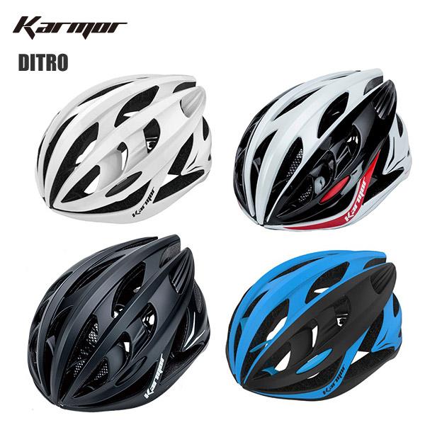 KARMOR カーマー DITRO ディトロ ヘルメット 自転車 サイクルウェア ロードバイク