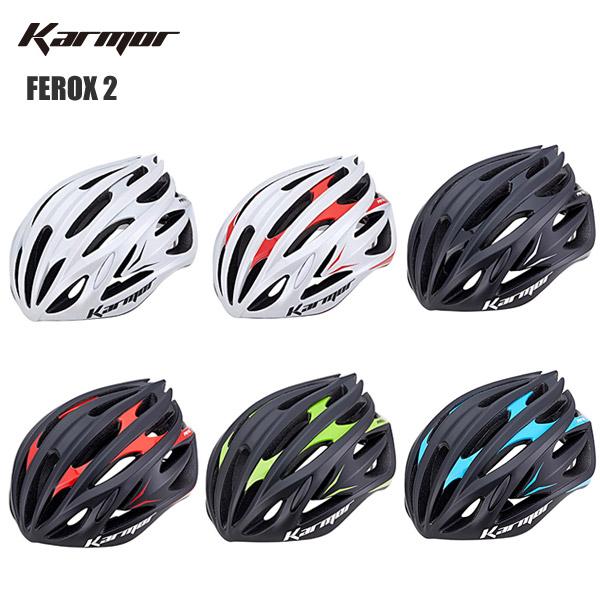 KARMOR カーマー FEROX 2 フェロックス2 ヘルメット 自転車 サイクルウェア ロードバイク