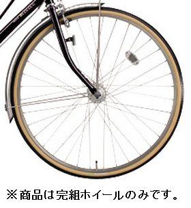 BRIDGESTONE ブリヂストン 27インチ 完組フロントホイール ロココ LC7BT3 用 27x1-3/8 27インチ 点灯虫ハブダイナモ完組ホイール 自転車 パーツ Lococo