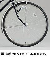 BRIDGESTONE ブリヂストン エグゼ EXE73S用 27インチ 完組フロントホイール 27x1-3/8 27インチ 点灯虫ハブダイナモ完組ホイール EXE 自転車 サイクリング 自転車用パーツ