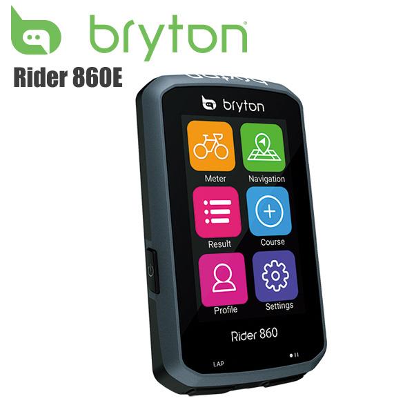 【送料無料】 Bryton ブライトン Rider 860E 本体のみ サイクルコンピューター サイコン 自転車 ロードバイク MTB