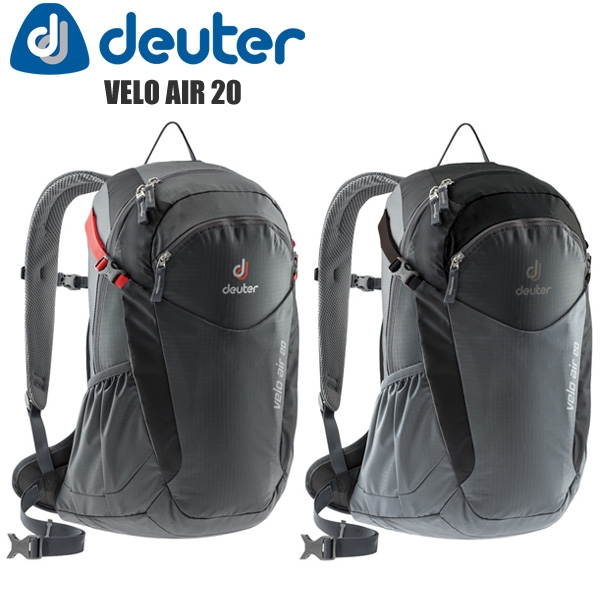 deuter ドイター リュック D6209120 ベロエアー20 バックパック バイクパック 自転車 サイクリング アウトドア バッグ カバン