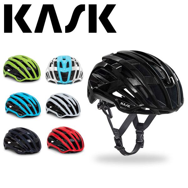 KASK カスク ヘルメット VALEGRO サイクルヘルメット ロードバイク 自転車