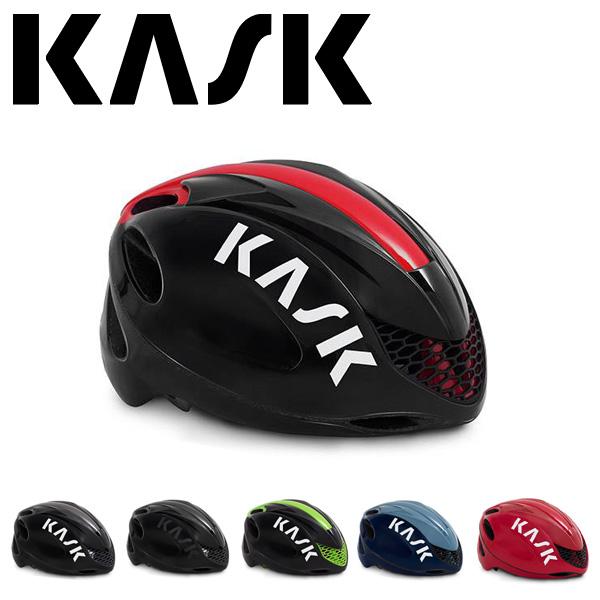 KASK カスク ヘルメット INFINITY ロードバイク サイクルヘルメット 自転車