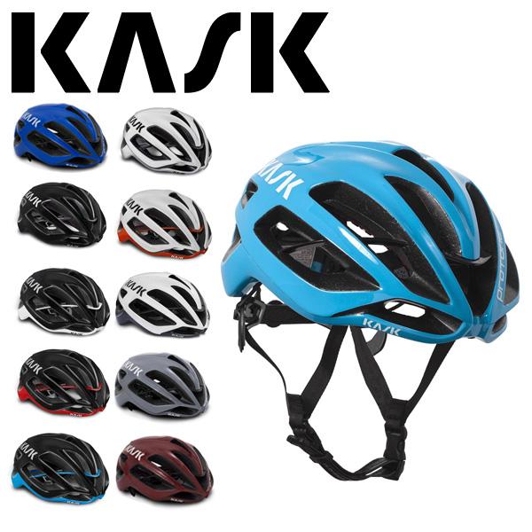 KASK カスク ヘルメット PROTONE サイクルヘルメット ロードバイク 自転車