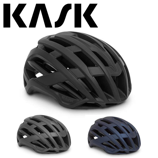 KASK カスク ヘルメット VALEGRO MATT サイクルヘルメット ロードバイク 自転車