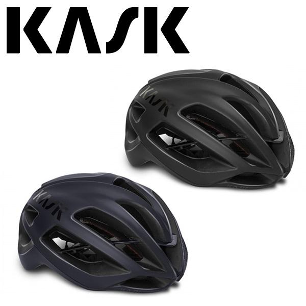 KASK カスク ヘルメット PROTONE MATT サイクルヘルメット ロードバイク 自転車