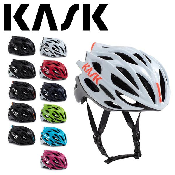 KASK カスク ヘルメット MOJITO X サイクルヘルメット ロードバイク 自転車
