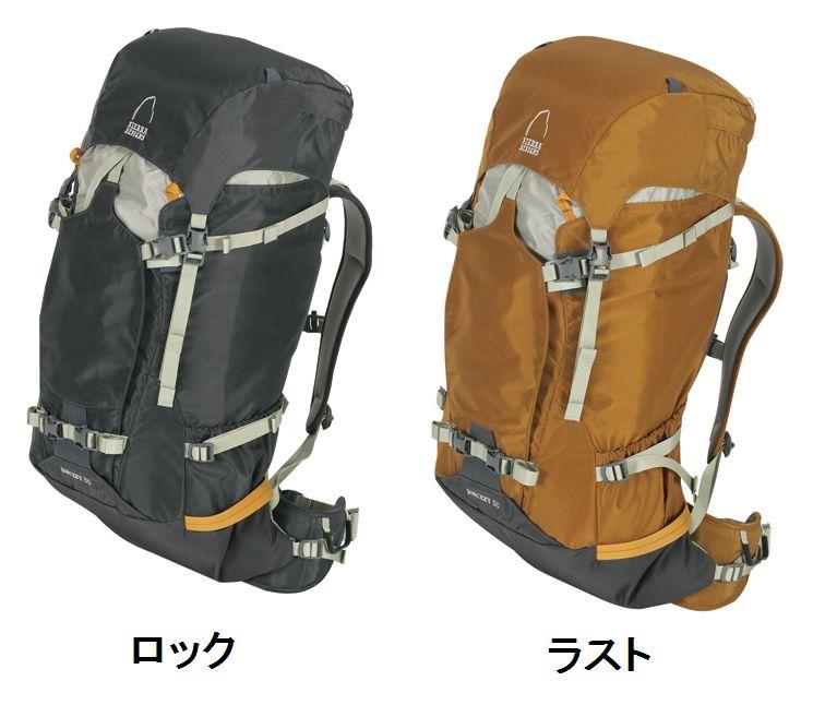 SIERRA DESIGNS ソーサリー55 ( バックパック 2012 ) シエラデザインズ ザック SD9977 SD9984 SS02P02dec12