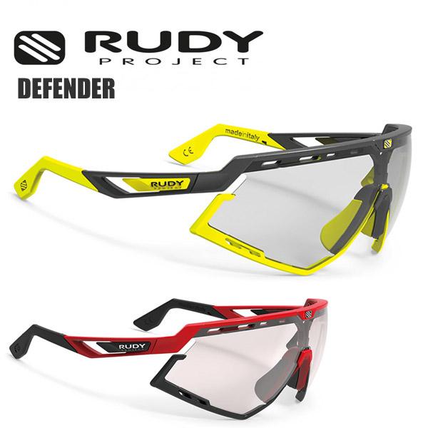 RUDY PROJECT ルディプロジェクト サングラス アイウェア DEFENDER ディフェンダー インパクトX2 スポーツサングラス ランニング ロードバイク 自転車 サイクリング