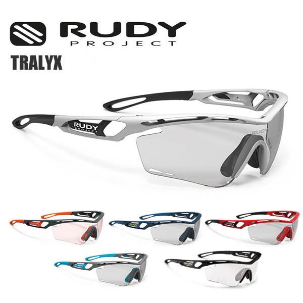 RUDY PROJECT ルディプロジェクト サングラス アイウェア TRALYX トラリクス インパクトX2 スポーツサングラス ランニング ロードバイク 自転車 サイクリング