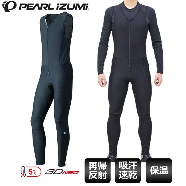 【送料無料】 PEARL IZUMI パールイズミ タイツ ウィンドブレーク ビブタイツ T6000-3D ブラック メンズ サイクルパンツ サイクリングタイツ サイクリングウェア サイクルウェア ロードバイクウェア