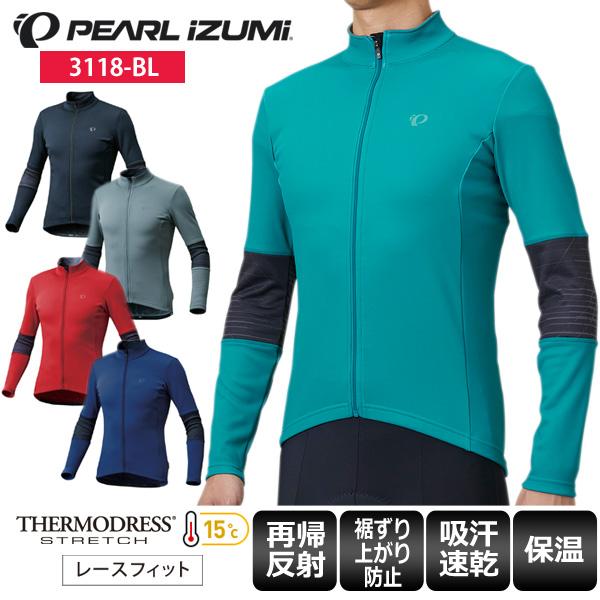 【送料無料】 PEARL IZUMI パールイズミ サイクルジャージ メンズ 長袖 3118-BL シンクロ ジャージ ロングスリーブ サイクルウェア ロードバイクウェア