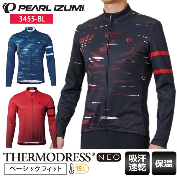 【送料無料】 PEARL IZUMI パールイズミ サイクルジャージ メンズ 長袖 3455-BL プリント ジャージ ロングスリーブ サイクルウェア ロードバイクウェア