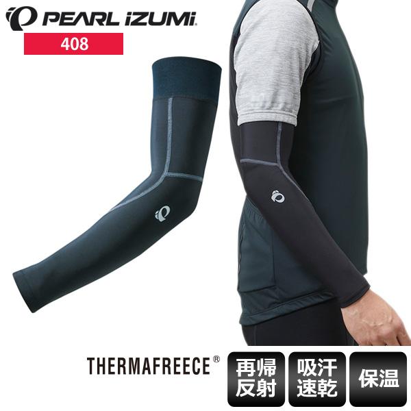 PEARL 美品 IZUMI パールイズミ ウエア アームウォーマー 人気海外一番 408 サイクルウェア ロードバイクウェア アームカバー ブラック メンズ 送料無料