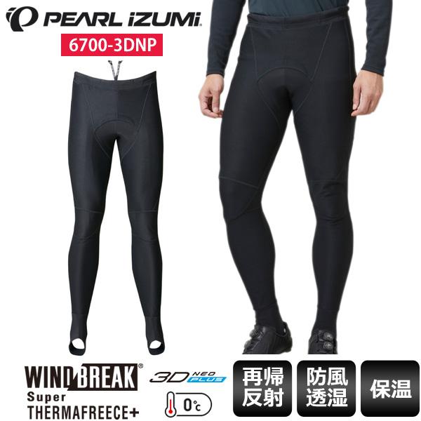 【送料無料】 PEARL IZUMI パールイズミ タイツ ウィンドブレーク サーモ タイツ 6700-3DNP サイクルウェア サイクルパンツ ロードバイクウェア