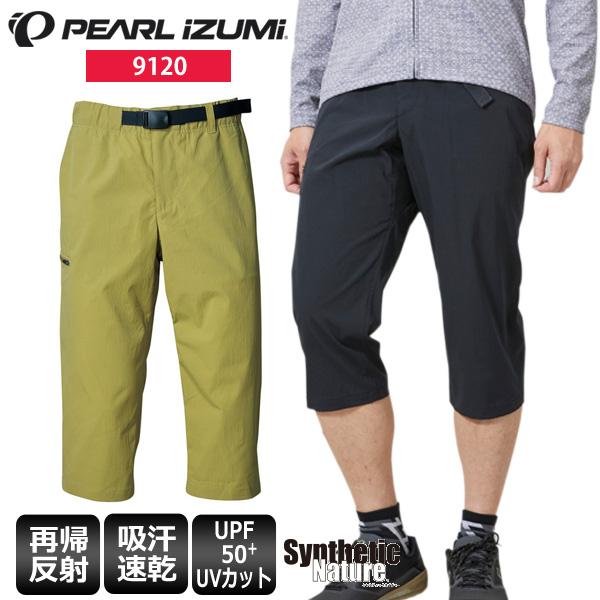 PEARL IZUMI パールイズミ サイクルパンツ カジュアル メンズ スリー 七分丈 送料無料 クォーター ロードバイクウェア サイクルウェア 9120 人気ブランド多数対象 大人気