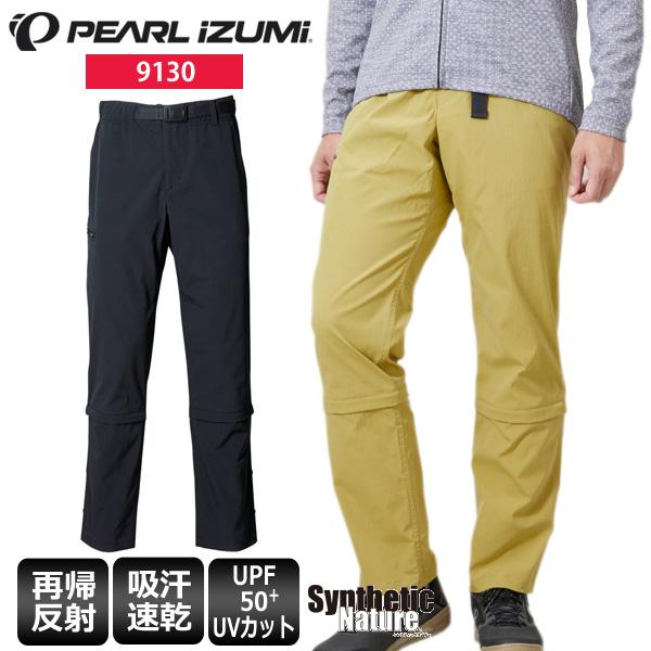 【送料無料】 PEARL IZUMI パールイズミ サイクルパンツ カジュアル バイカーズ パンツ 9130 ロングパンツ サイクルウェア ロードバイクウェア