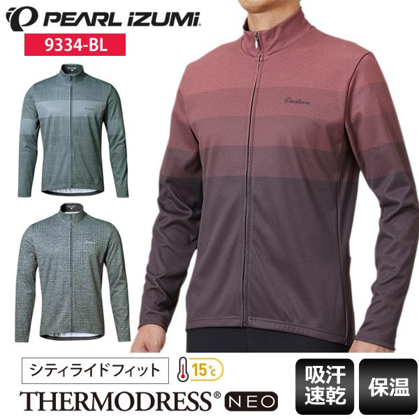【送料無料】 PEARL IZUMI パールイズミ サイクルジャージ メンズ 長袖 9334-BL シティライド ウォーム プリント ジャージ ロングスリーブ サイクルウェア ロードバイクウェア