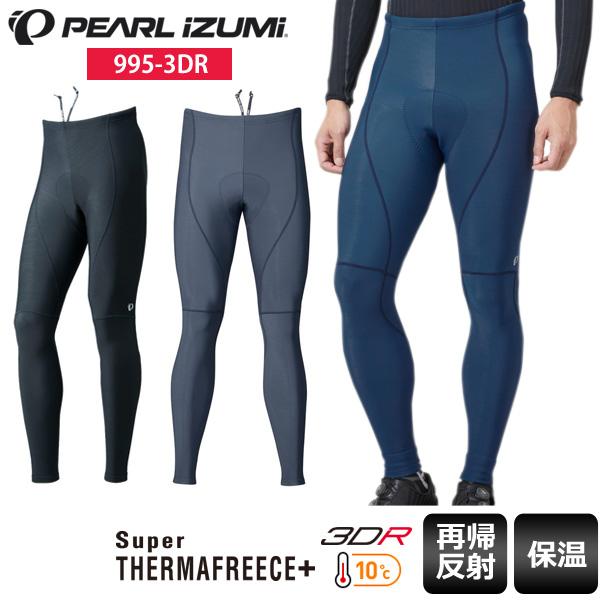 PEARL 新品未使用正規品 IZUMI パールイズミ タイツ ブライトタイツ ロードバイクウェア スパッツ サイクルウェア 贈答 995-3DR 送料無料