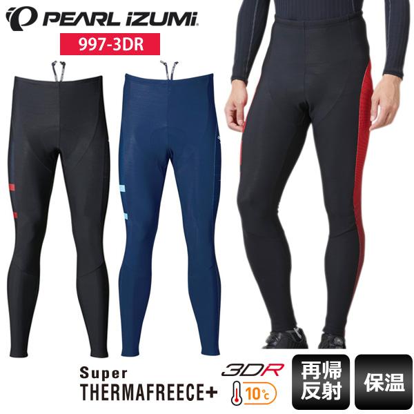 【送料無料】 PEARL IZUMI パールイズミ タイツ プリント タイツ 997-3DR スパッツ サイクルウェア ロードバイクウェア