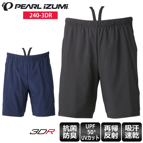 【送料無料】 PEARL IZUMI パールイズミ 240-3DR レータン サイクルパンツ メンズ ウェア ハーフパンツ ショートパンツ サイクルウェア ロードバイクウェア
