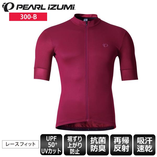 【送料無料】 PEARL IZUMI パールイズミ 300-B ファースト レース ジャージ サイクルジャージ メンズ 半袖 ウェア サイクルウェア ロードバイクウェア