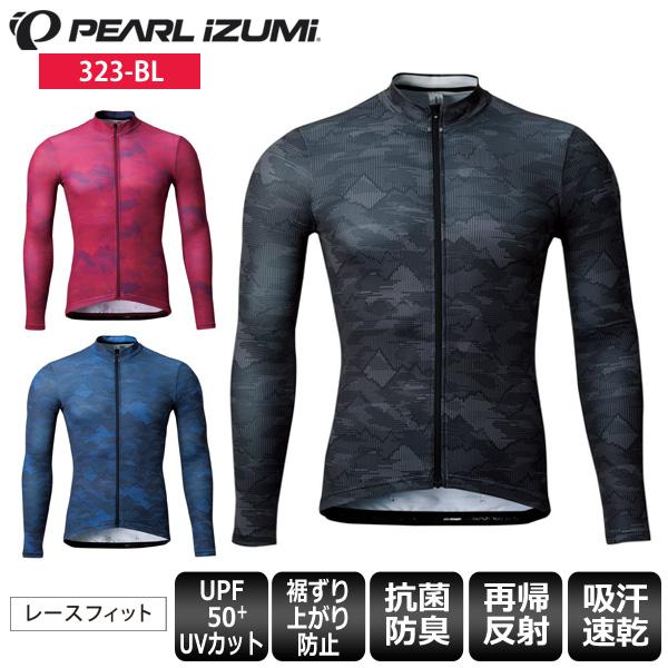 【送料無料】 PEARL IZUMI パールイズミ 323-BL イグナイト ロングスリーブ ジャージ サイクルジャージ メンズ ウェア 長袖 サイクルウェア ロードバイクウェア