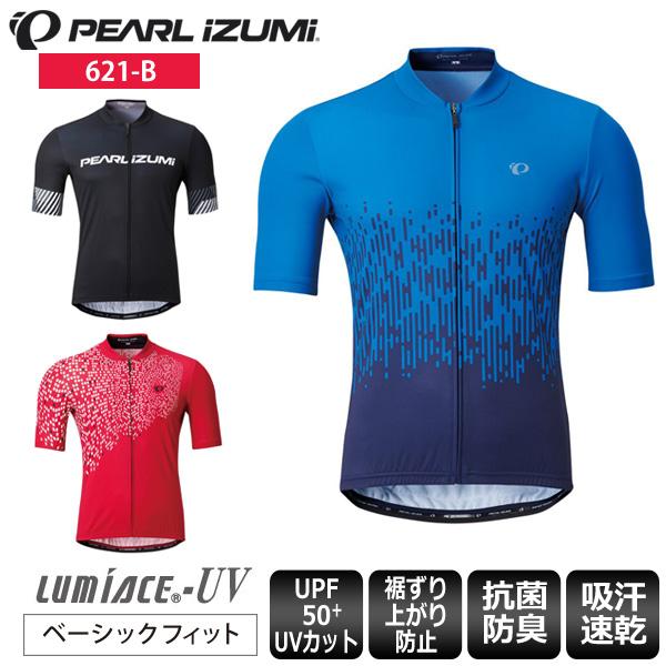 【送料無料】 PEARL IZUMI パールイズミ 621-B プリント ジャージ サイクルジャージ メンズ 半袖 ウェア サイクルウェア ロードバイクウェア