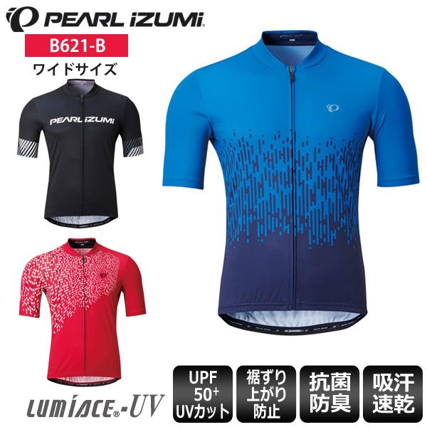 【送料無料】 PEARL IZUMI パールイズミ B621-B プリント ジャージ ワイドサイズ サイクルジャージ メンズ ウェア 半袖 サイクルウェア ロードバイクウェア