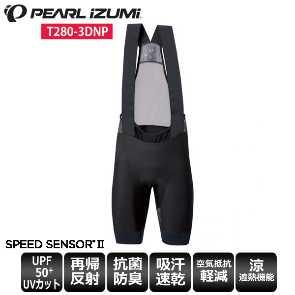 【送料無料】 PEARL IZUMI パールイズミ T280-3DNP スピード ビブ パンツ タイツ サイクルパンツ メンズ ウェア サイクルウェア ロードバイクウェア