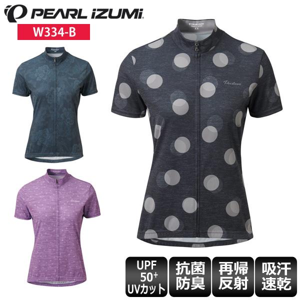 【送料無料】 PEARL IZUMI パールイズミ W334-B サイクル プリント ジャージ サイクルジャージ レディース 半袖 ウェア サイクルウェア ロードバイクウェア