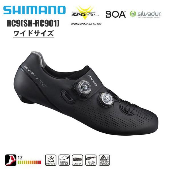 SHIMANO シマノ ビンディングシューズ SH-RC901 RC9 ワイドサイズ 幅広モデル メンズ サイクルウェア