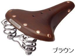 GIZA PRODUCTS Leather Spring Saddle ( サドル ) ギザ プロダクツ レザースプリングサドル SDL22200