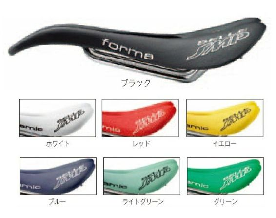 SELLE SMP FORMA Stainless Rail Color ( サドル ) セラエスエムピー フォルマ ステンレスレール カラー SELLESMP セラSMP SS02P02dec12