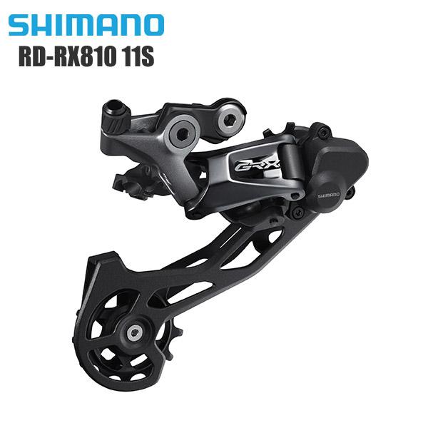 SHIMANO シマノ リアディレイラー RD-RX810 11S コンポーネント サイクルパーツ ロードバイク 自転車