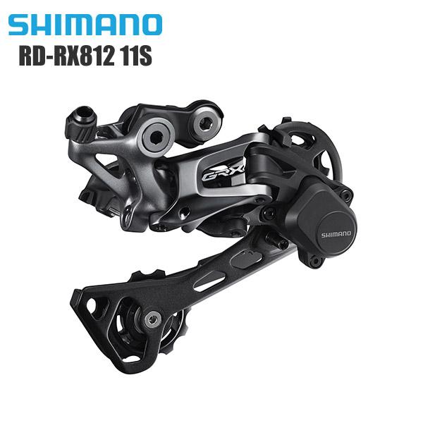 SHIMANO シマノ リアディレイラー RD-RX812 11S コンポーネント サイクルパーツ ロードバイク 自転車