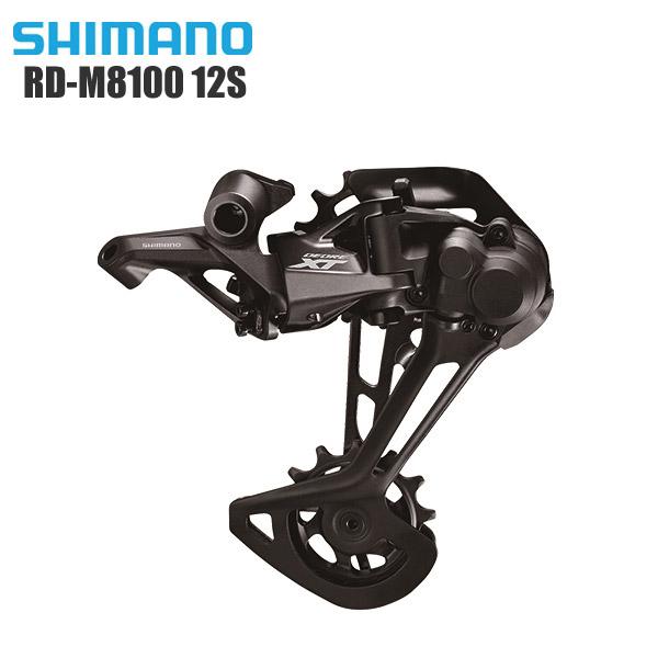 SHIMANO シマノ リアディレイラー RD-M8100 12S コンポーネント サイクルパーツ 自転車