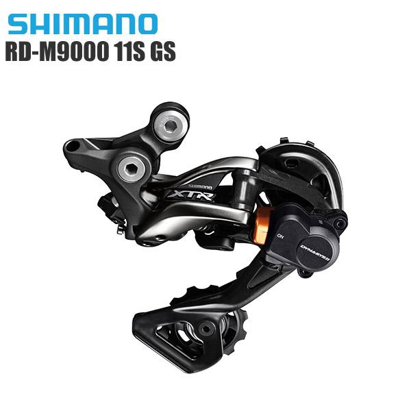 SHIMANO シマノ リアディレイラー RD-M9000 11S GS コンポーネント サイクルパーツ 自転車