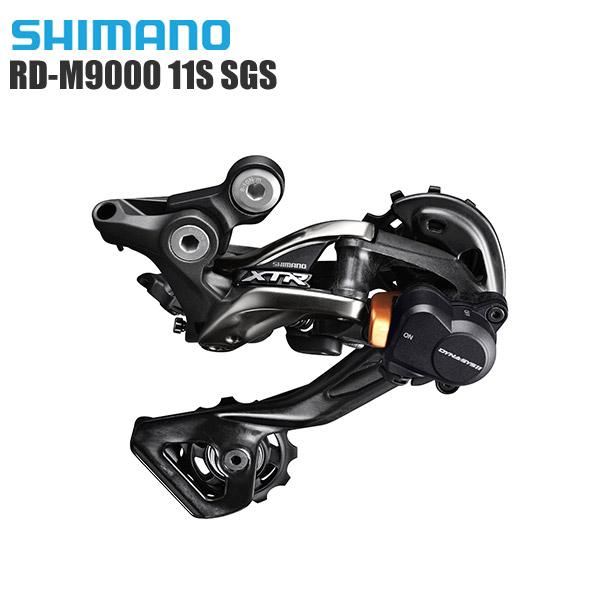 SHIMANO シマノ リアディレイラー RD-M9000 11S SGS コンポーネント サイクルパーツ 自転車