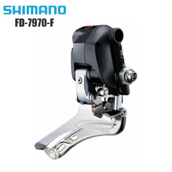 SHIMANO シマノ フロントディレイラー FD-7970 直付 2X10S 対応トップギア:50-56T コンポーネント サイクルパーツ