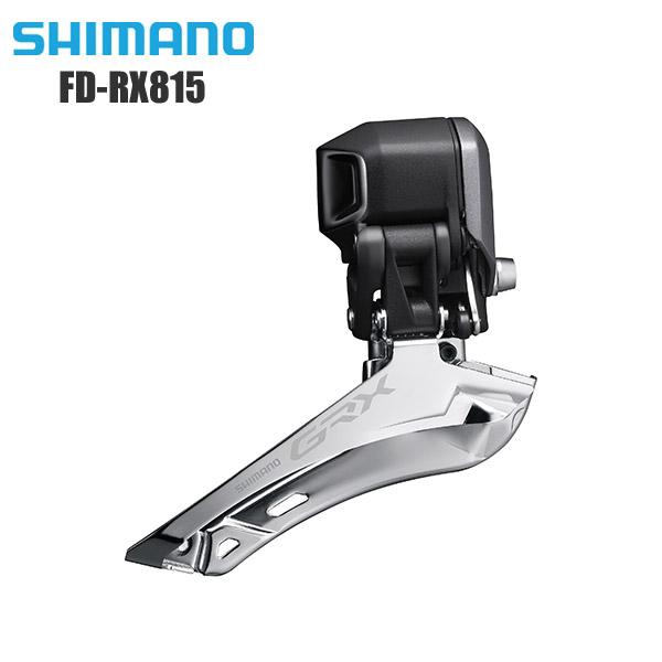SHIMANO シマノ フロントディレイラー FD-RX815 (Di2) 直付 2X11S 対応トップギア:46-50T コンポーネント サイクルパーツ